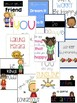 Classroom Inspirational Quote Posters