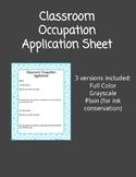 Classroom Job Application, Classroom Occupation Application