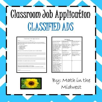 Classroom Job Application {Classified Ads} Editable