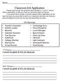 Classroom Job Application Editable