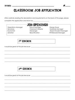 Classroom Job Application {editable}