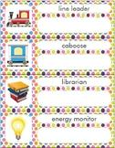 Classroom Job Chart!  Back to school craft activity