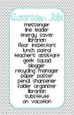 Classroom Job Chart - Gray Chevron