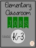 Classroom Job Labels: Celestial