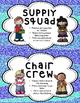 Classroom Job Teams and Crews Glitter