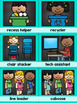 Classroom Jobs Clip Chat in a Teal and Chalkboard Classroom Decor Theme