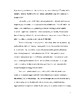 Classroom Jobs 2.0 User Manual & Guide