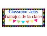 Classroom Jobs (Bilingual)