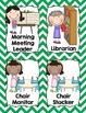 Classroom Jobs - Multi-Colored Chevron Theme