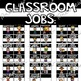 Classroom Jobs Black and White Stripe