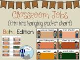 Classroom Jobs Boho Theme