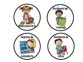 Classroom Jobs Cards Spanish