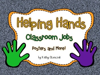Classroom Jobs -- Denim!