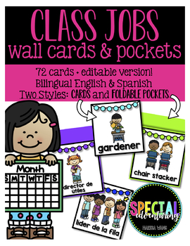 Classroom Jobs Editable Pockets & Cards- English/Spanish