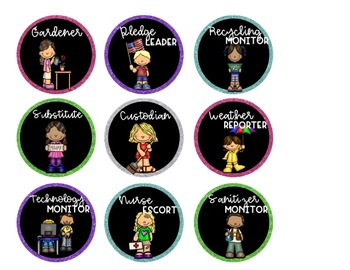 Classroom Jobs (Glitter Themed)