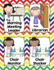 Classroom Jobs - Rainbow Chevron Theme