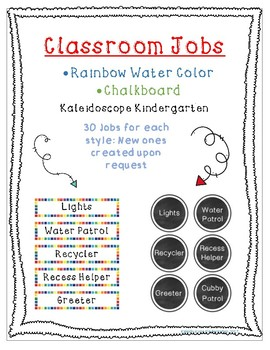 Classroom Jobs - Rainbow Water Color and Chalk