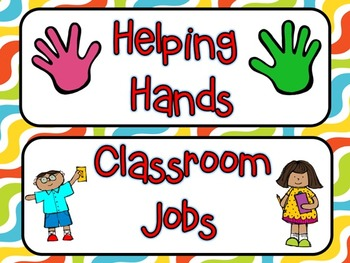 Classroom Jobs -- Squiggles (**EDITABLE**)