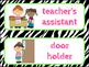 Classroom Jobs Zebra Theme