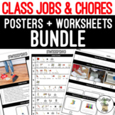 Classroom Jobs and Chores Posters & Worksheets BUNDLE SS