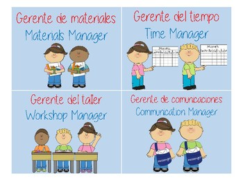 Classroom Jobs and Group Roles