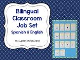 Bilingual Classroom Jobs Cards (English and Spanish)