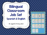 Bilingual Classroom Jobs Cards (English and Spanish)