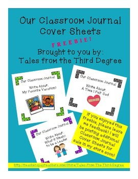Classroom Journal Cover Sheets