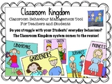 Classroom Kingdom Behavior Management Tool - Classroom Jobs