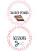 Classroom Labels {FREEBIE}