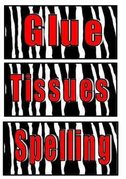 Classroom Labels - Animal Print