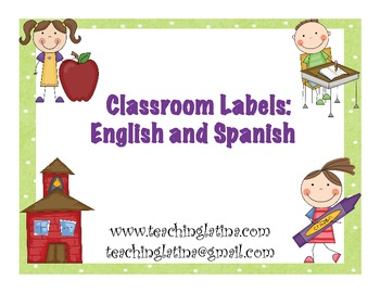 photo relating to Free Printable Classroom Labels for Preschoolers called Clroom Labels-English and Spanish