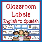 Classroom Labels English to Spanish
