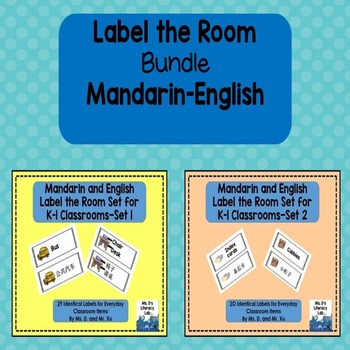 Classroom Labels-Bundle