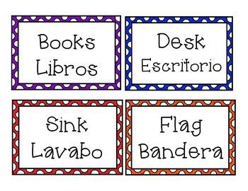 Classroom Labels (Spanish & English Words)