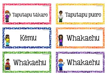 Classroom Labels - Te Reo Māori and English EDITABLE