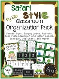 Classroom Organization Pack - Safari Style Theme {Jungle and Animal Print}