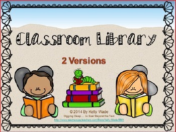 Classroom Library Rules ~ Beach Themed