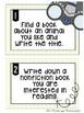 Classroom Library Scavenger Hunt | Editable