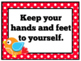 Class Rules Posters | Classroom Rules Posters | Class Rules Posters