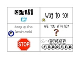 Classroom Management- Behavior Cards