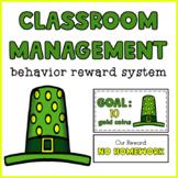 Classroom Management Behavior Reward System   St. Patrick's Day