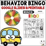 Classroom Management Bingo - Behavior Bingo - Digital- Bac