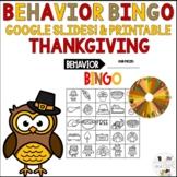 Classroom Management Bingo - Behavior Bingo - Digital- Tha