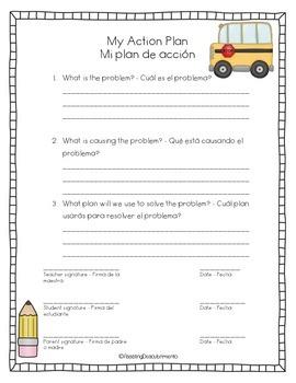 Classroom Management Bundle (English and Spanish)