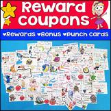 Reward Coupons | Classroom Management | Behavior Punch Cards