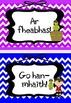 Classroom Management Clip Chart (IN IRISH, AS GAEILGE) - Pirate theme