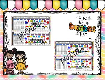 Classroom Management Decor - Fill our Bucket Theme