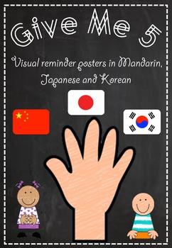 Classroom Management  - Give Me 5 (Mandarin, Japanese and Korean)