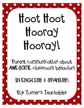 Classroom Management: Hoot Hoot Hooray Note to Parents (English & Spanish!)